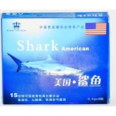 Shark,8 capsule,calitate maxima.